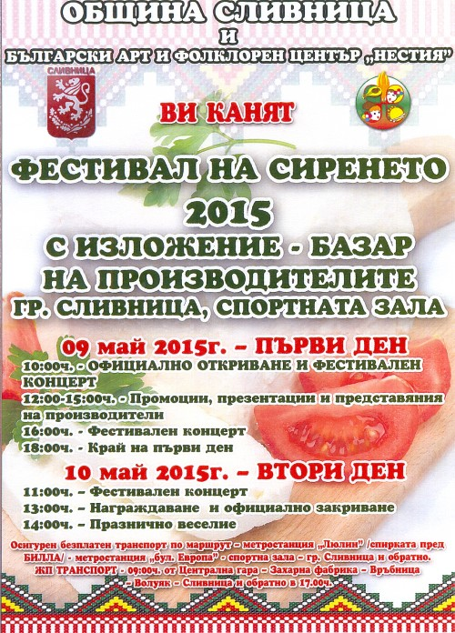 Festival - programa