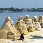 пясъчни