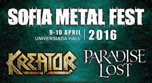 pyrvoto-izdanie-na-sofia-metal-fest-2016-shte-se-systoi-na-9-i-10-april-2016-g-v-stolichnata-zala-universiada-361803