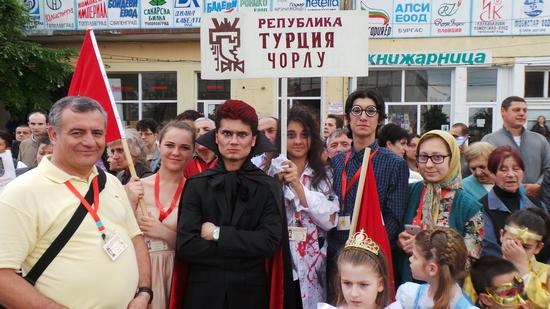 тополовград-2