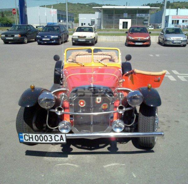 620_SlivenRetro