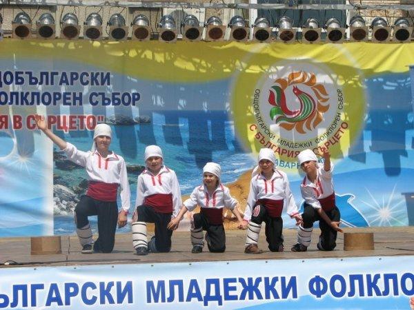 za-13-ti-pyt-kavarna-posreshta-sybora-s-bylgariq-v-syrceto-_2820