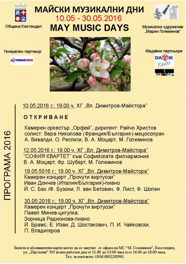 programa-2016-1