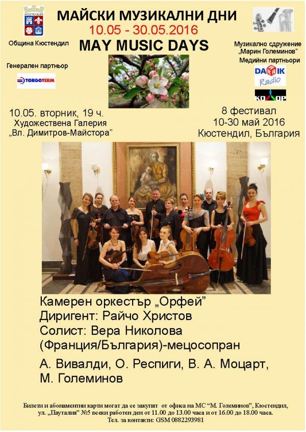 programa-2016-2