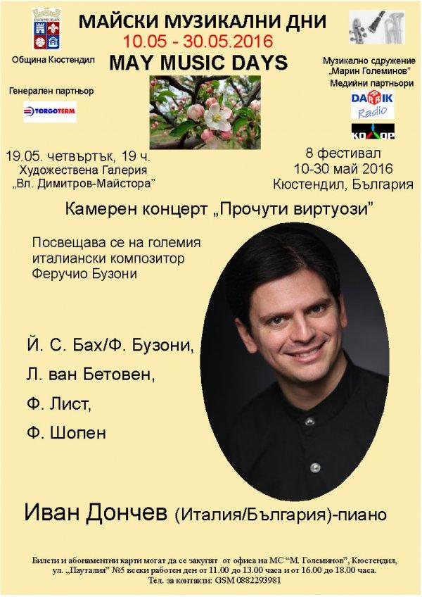 programa-2016-4
