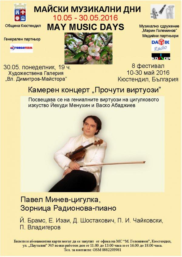 programa-2016-5