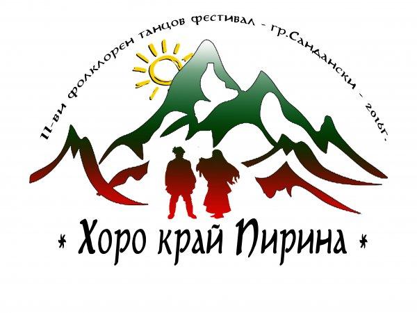 фестивал-лого-1-1