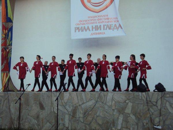 22-rila-ni-gleda-2012-1