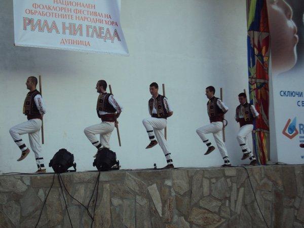 5-rila-ni-gleda-2012-1