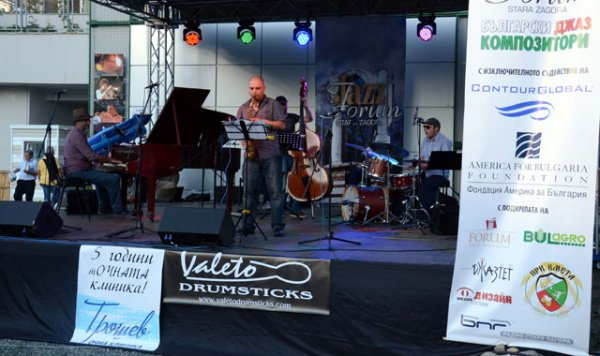 Jazz-forum-Stara-Zagora-2014