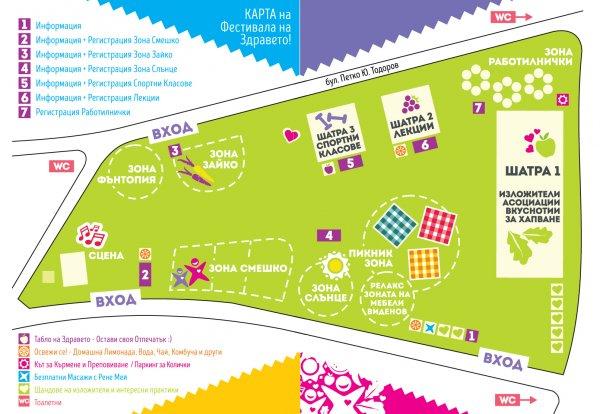 Karta-Festival-na-Zdraveto1