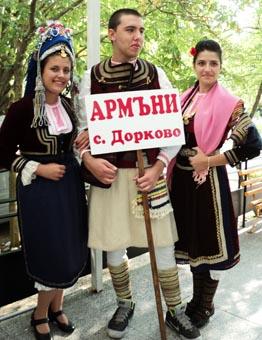 armani_tabela
