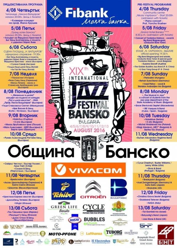 Plakat_Jazz_Fest_2016_2