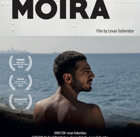 moira-NEWPOSTER-e1463147391455-450x441