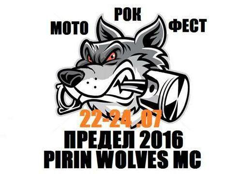 news_moto-rock-fest-predela_2016