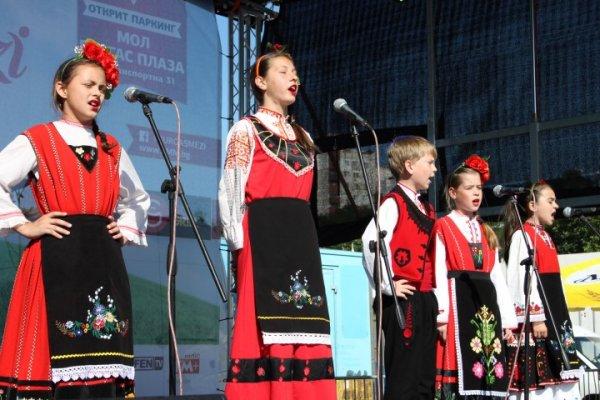 balkanska-skara-small