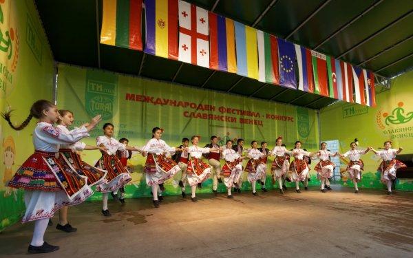 c-fakepath-bulgaria-festival-slavyanski-venets-1