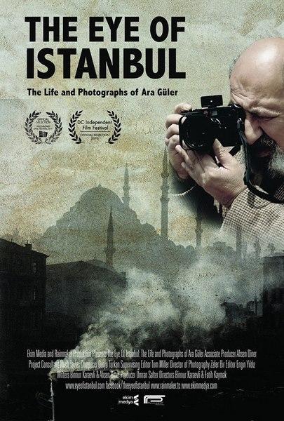 plakat-окото-на-истанбул