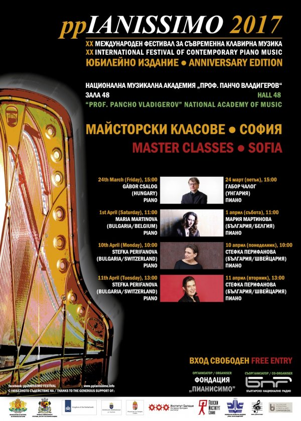 ppIANISSIMO_2017_Poster_Master-Classes_WEB