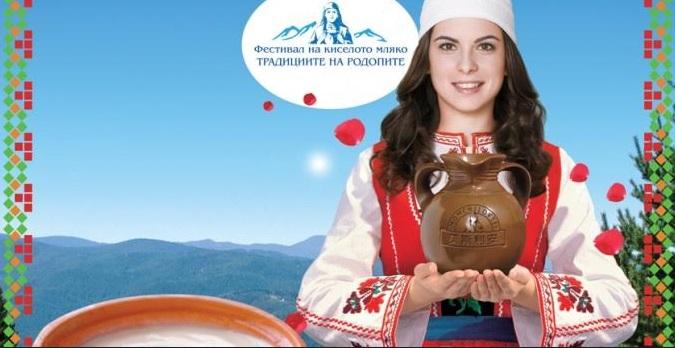 фестивал на киселото мляко - култура и традиции