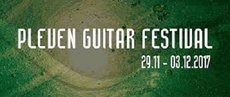 фестивал_на_китарата_плевен1