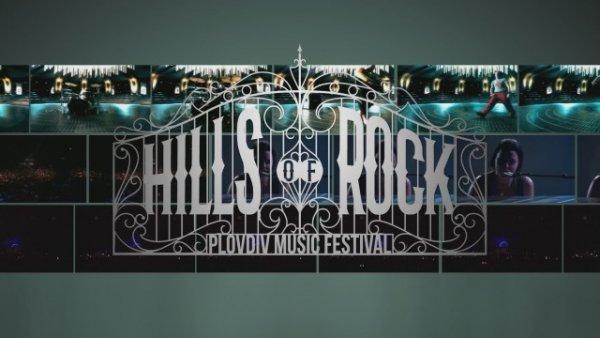 hills of rock 2017