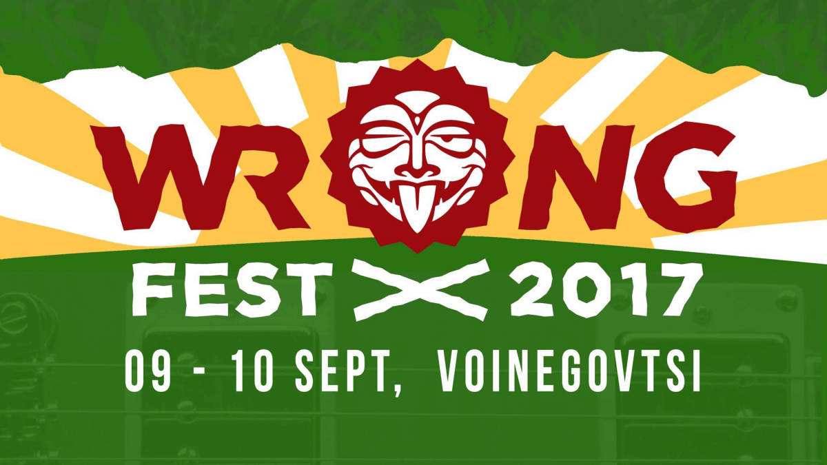 wrong-fest-2017