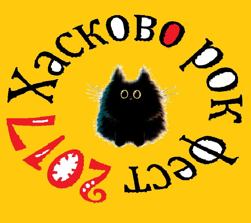 haskovo_rock_fest