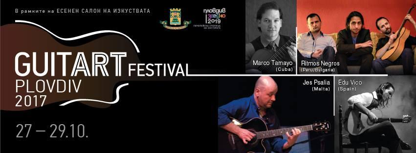 guitart_festival