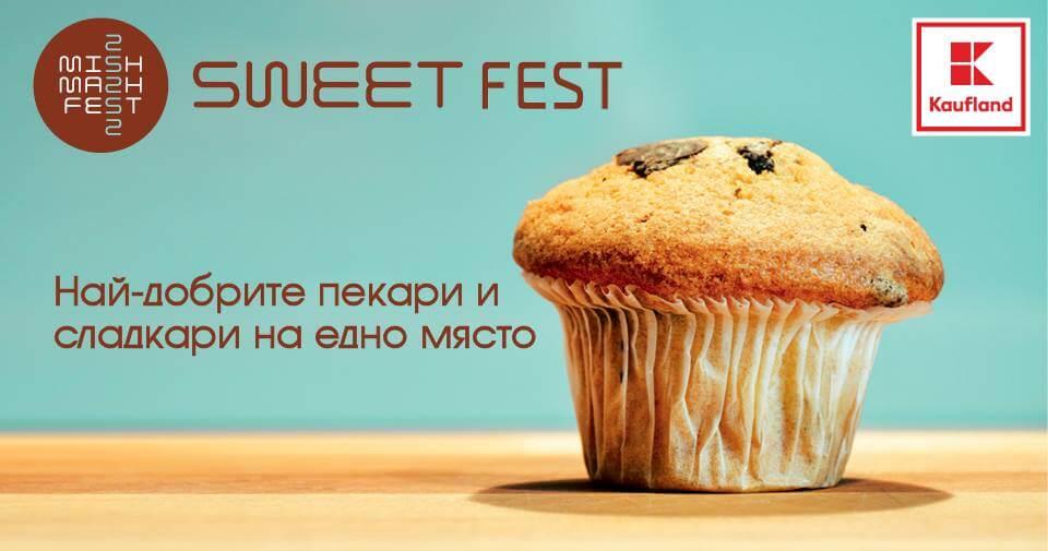 mish_mash_sweet_fest