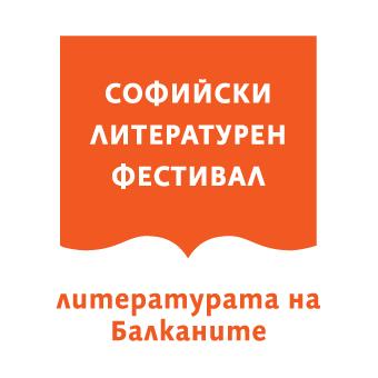 Literary_festival