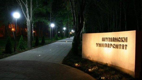 Shumenski-universitet