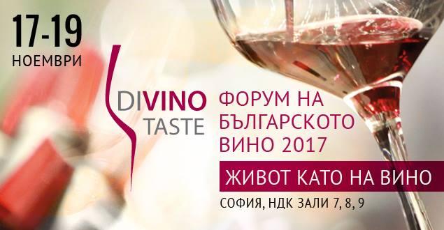 divino.tast-2017