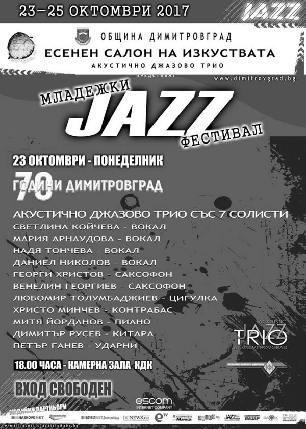 jazz festival monday2
