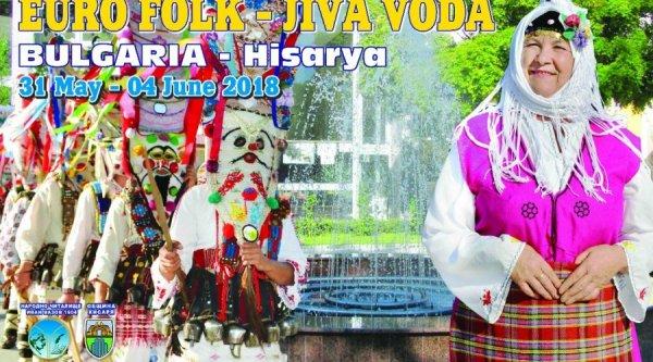 шампионат по фолклор
