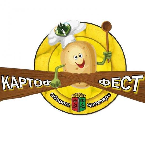 kartof fest2