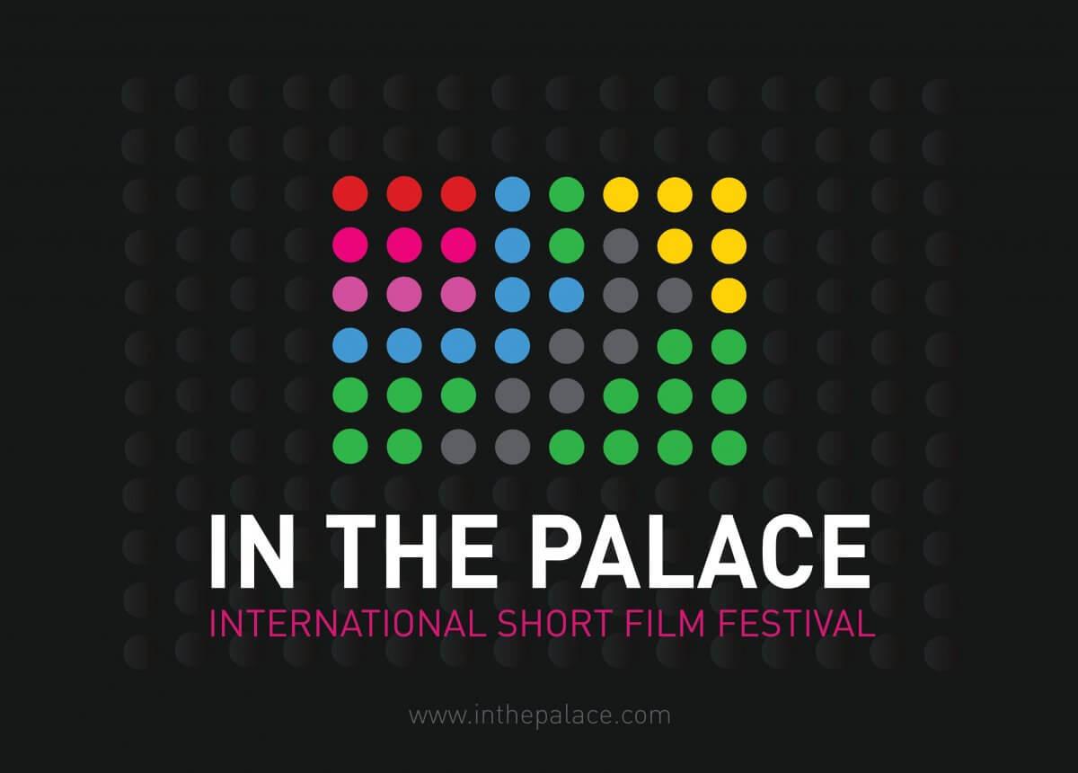 ΙN THE PALACE