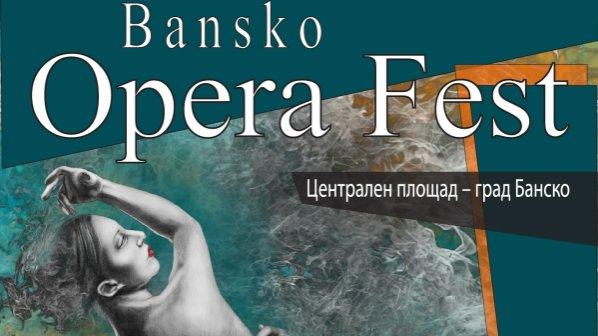 Bansko-Opera-fest