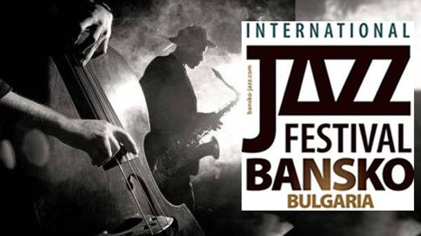 jazzfestivalbansko