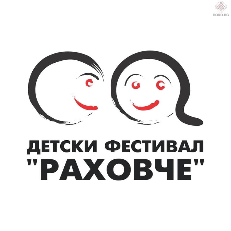 logo_Rahovtche