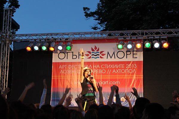 074-parviyat-den-ot-festivala-ogan-i-more