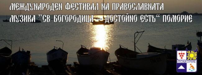 149567_325980357505823_4557498_n-650x241