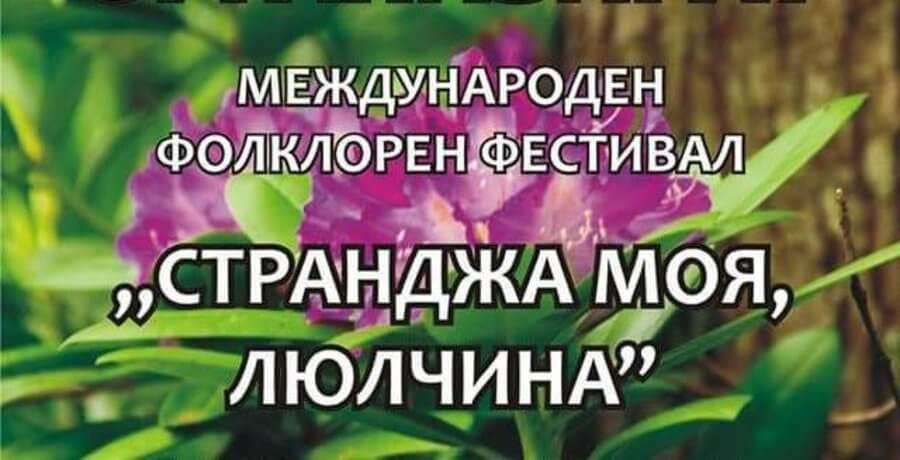 20160620185023_43419