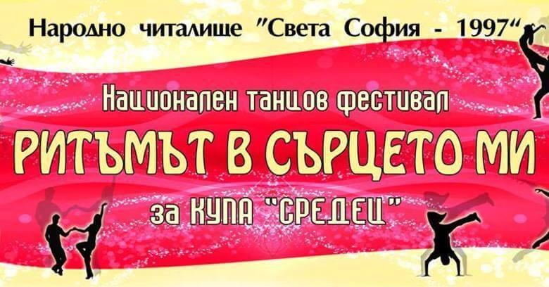 tanc-fest-ritum-na-syrceto_780x408_crop_f23b711476