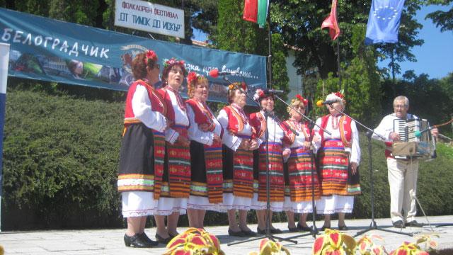"""Фолклорен фестивал """"От Тимок до Искър"""""""