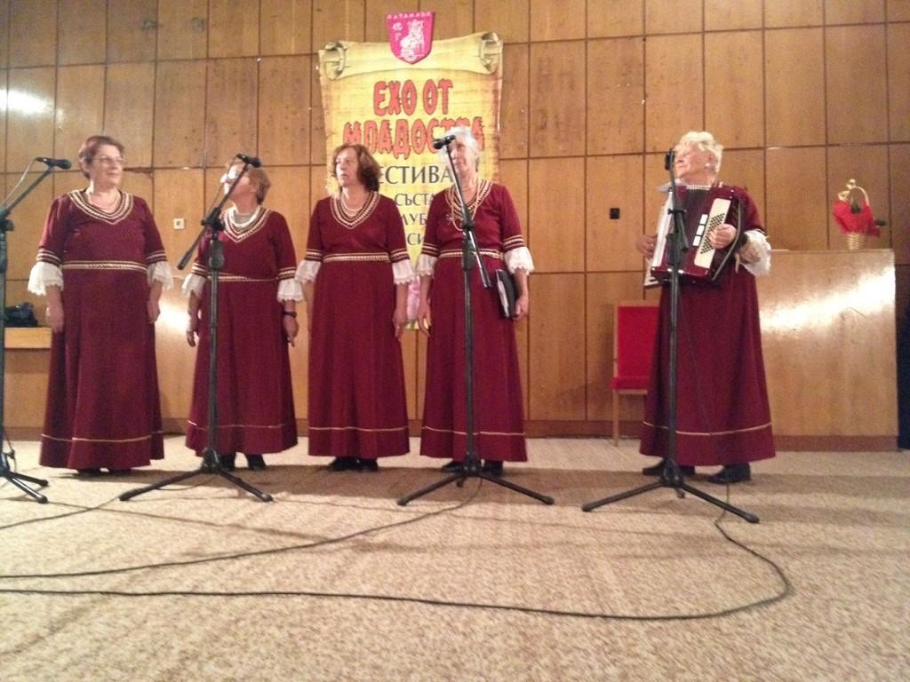 """Фестивал """"Ехо от младостта"""" в Казанлък"""