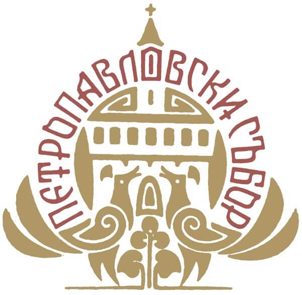 Национален Петропавловски събор