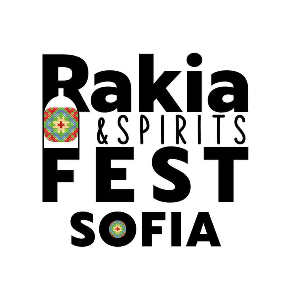 Rakia and Spirits Fest 2021