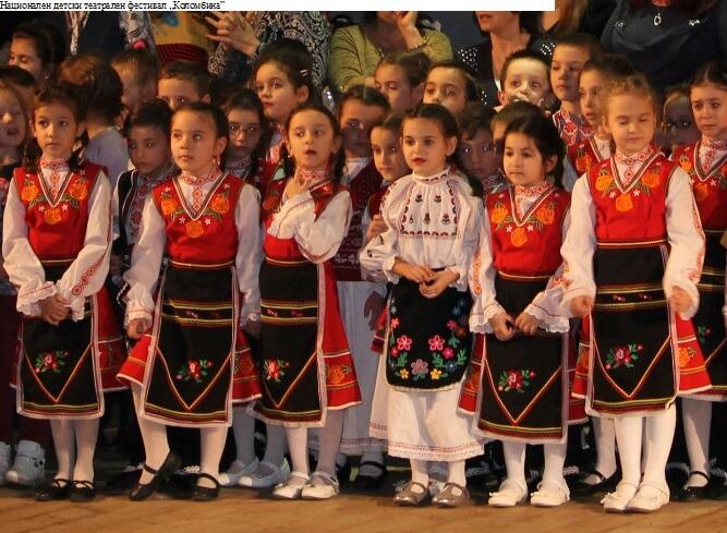 """Национален детски театрален фестивал """"Коломбина"""""""