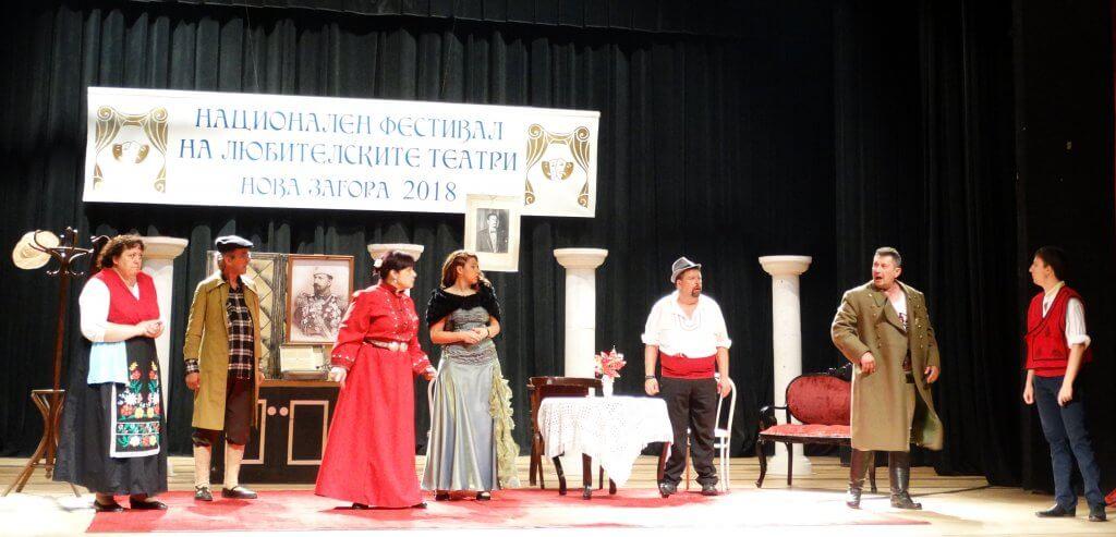 Национален фестивал на любителските театри